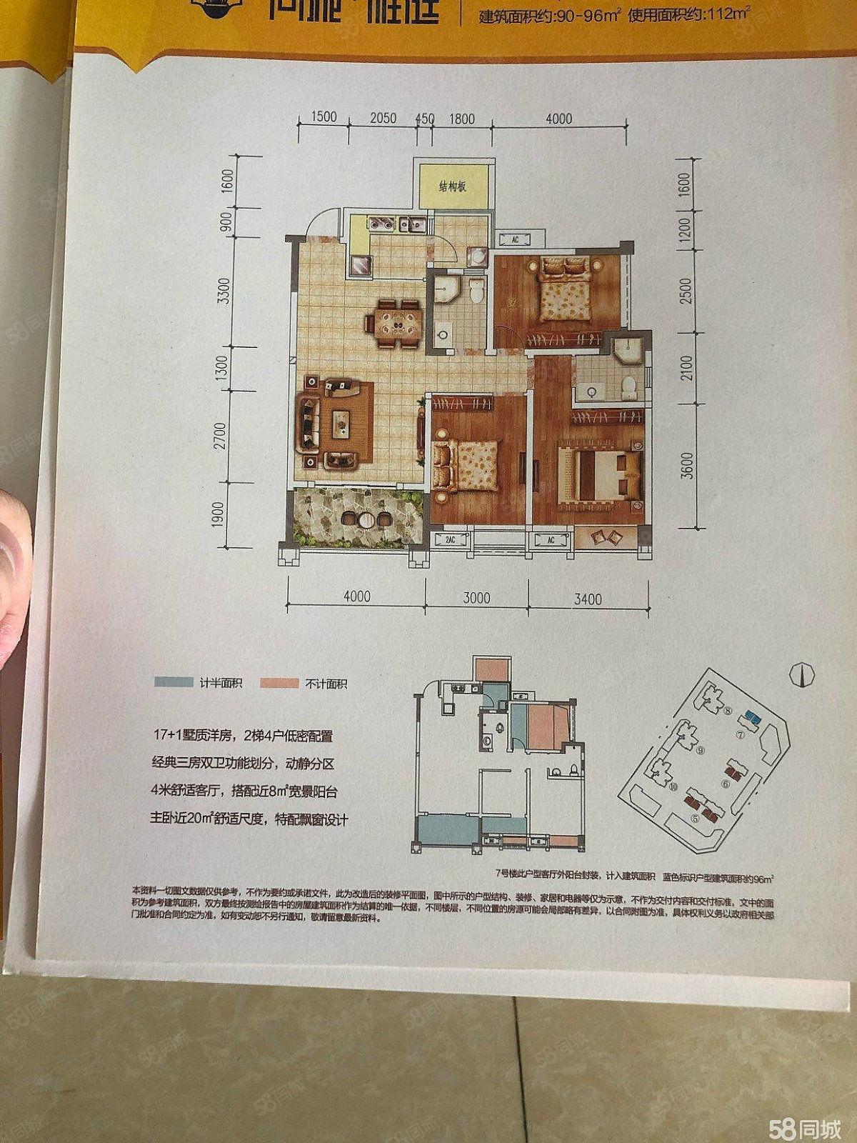 尚城澜庭经典三房两梯四户全中庭采光好非常适合住家!