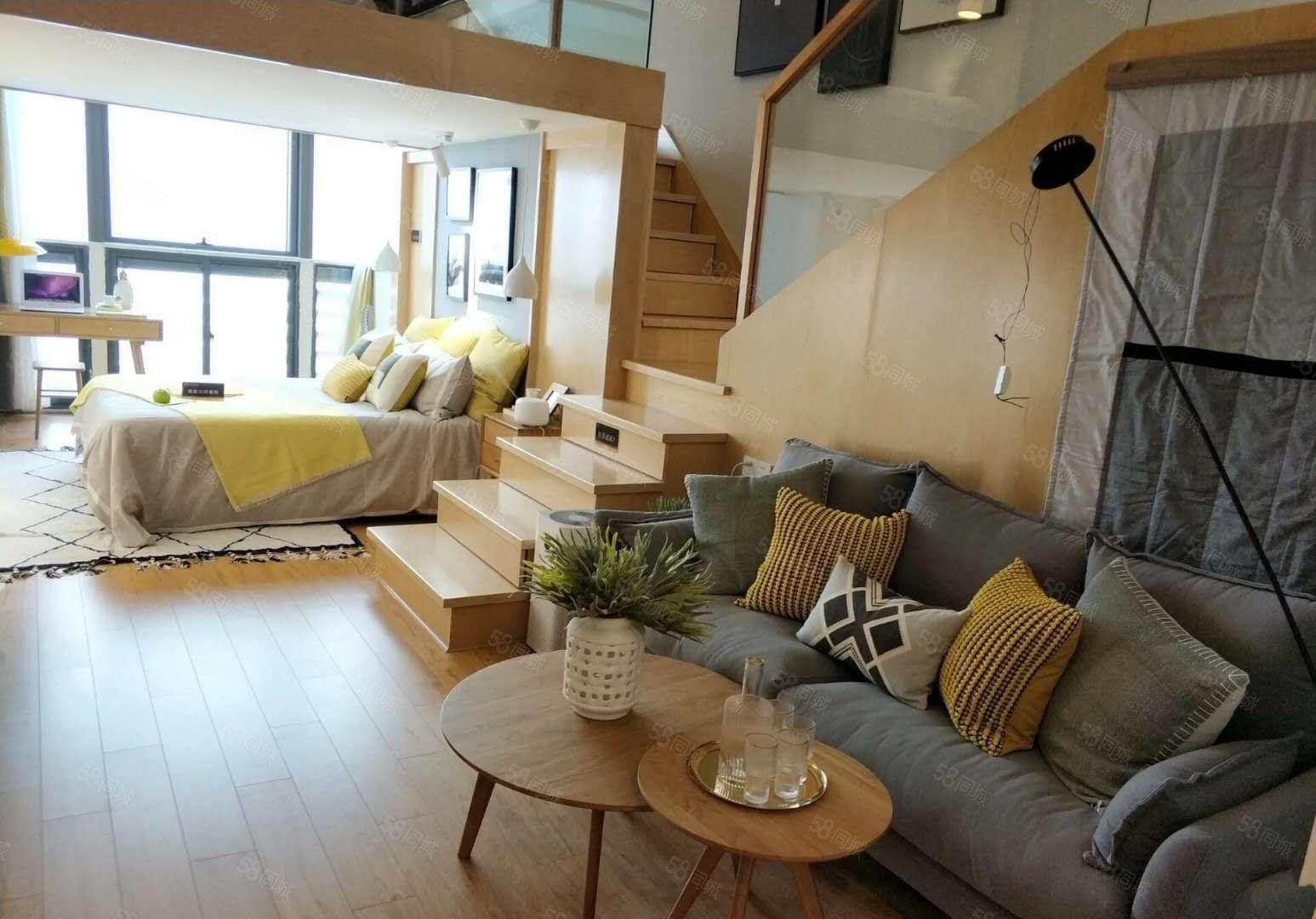 現房公寓!九洲高架旁,云錦路站天虹樓上,一線江景loft!