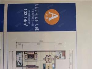 城北少有三室紧凑户型出售,低首付,3室2厅2卫