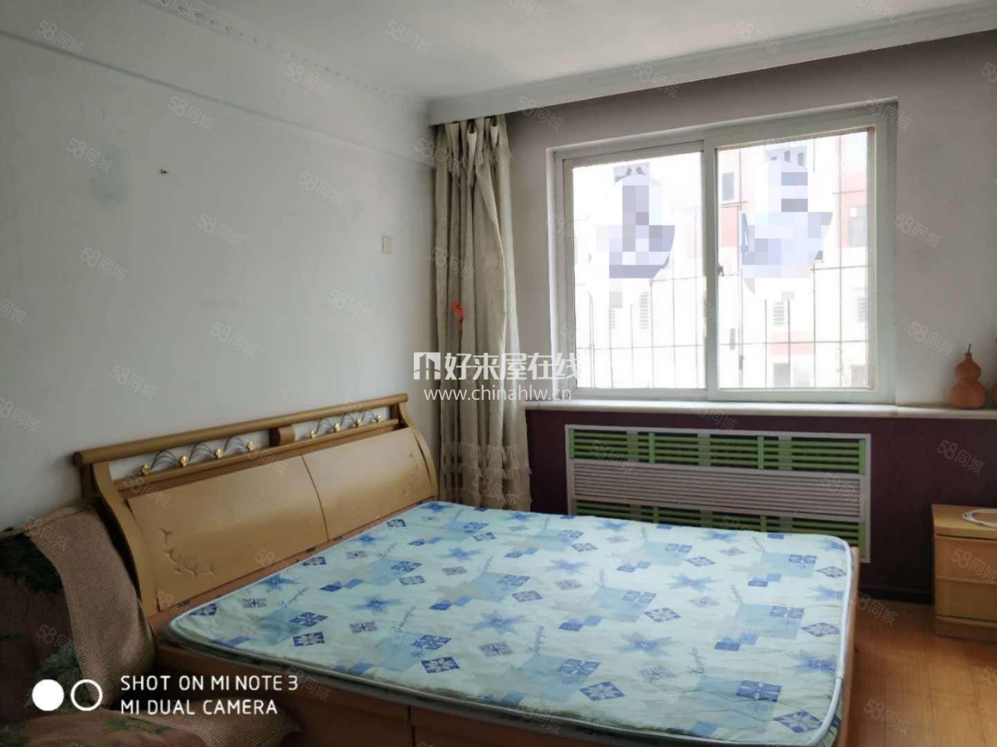 吉祥新家园4楼2室无大税可贷款看房方便!