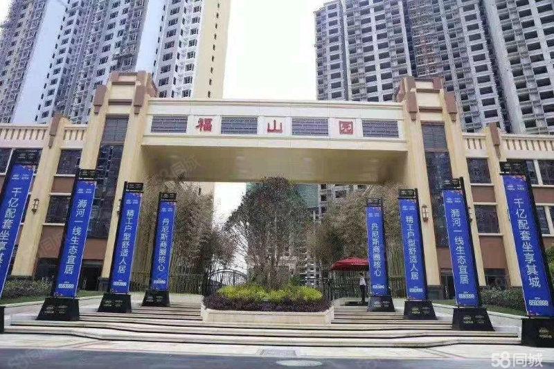中鐵領秀城福山園毛坯一樓,有車位,房東急售