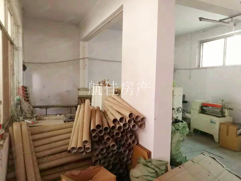 新城小院可做厂房,二楼两间可作办公室或者居住使用,