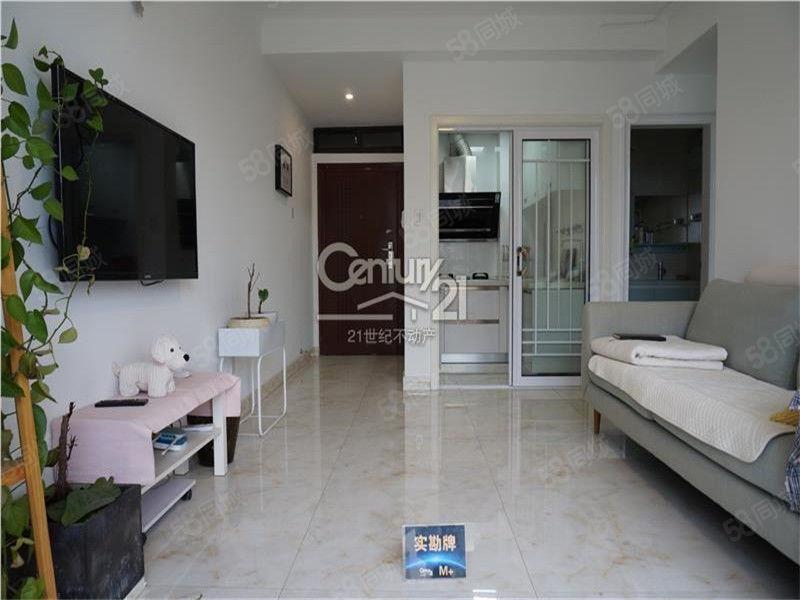 嵊州金灣國際標準一室一廳一衛可改兩室精裝修家具家電全送