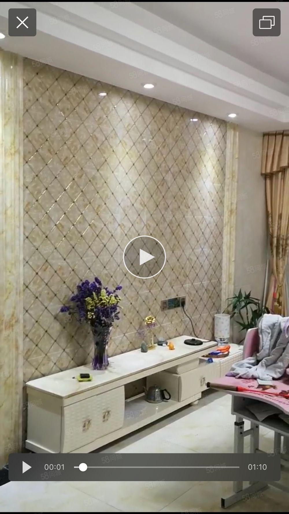 东信首府精装修三房出租