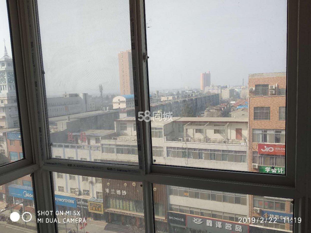 富平县烟草局小区3室2厅1卫