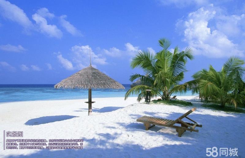 C16候鸟生活,旅游海岛,270抱山环海