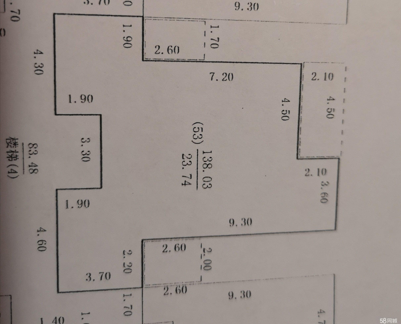 房屋?#35745;?