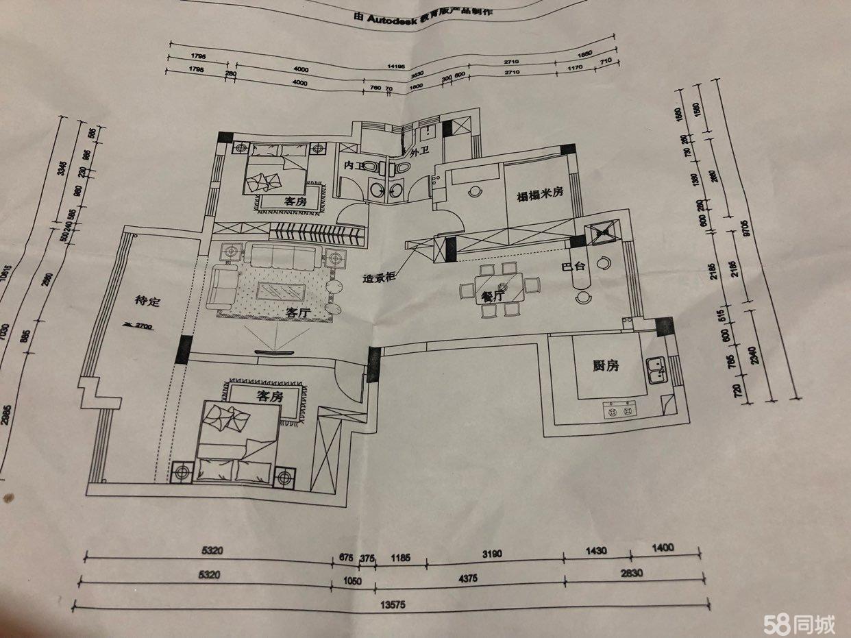 吉屋出售龍德嘉苑1棟二單元1105室