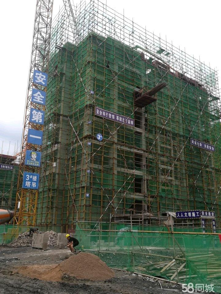 镇远老城区锦绣铭城位于火车站旁