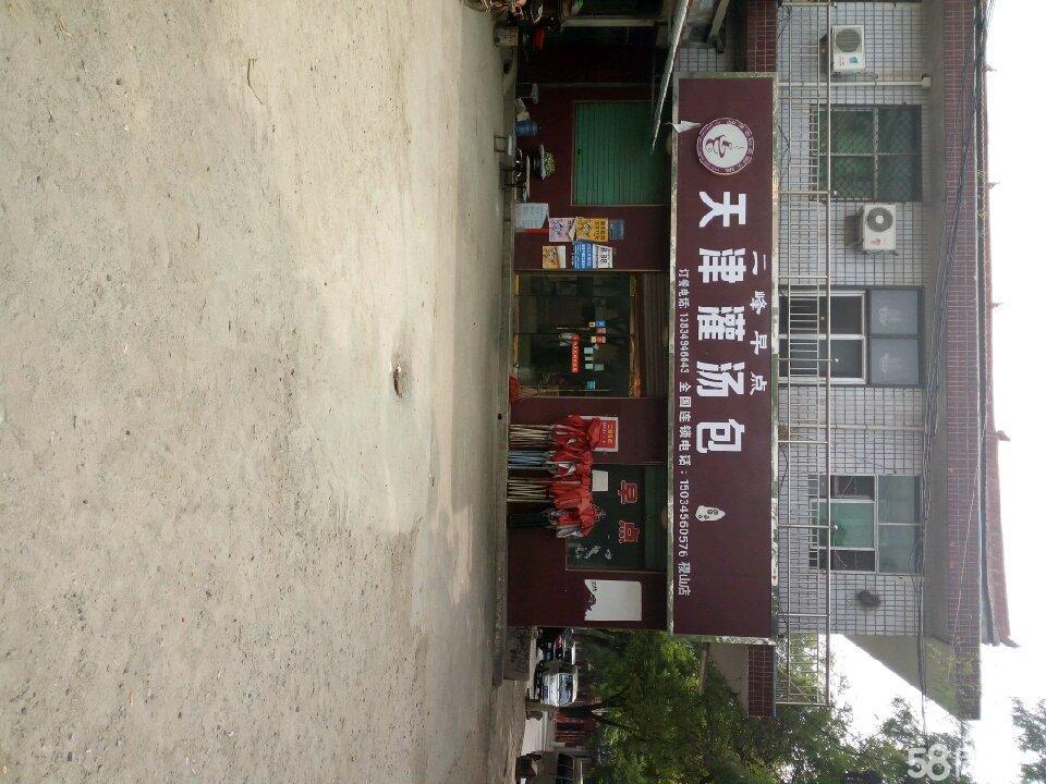 稷山振兴南路和城南街交叉口门面房住宅家两层楼出售