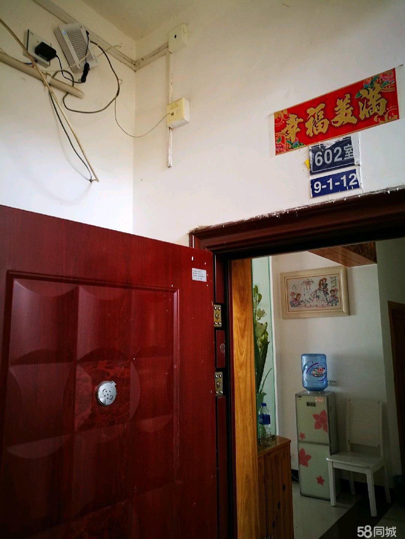 平塘县华丰佳苑3室2厅2卫