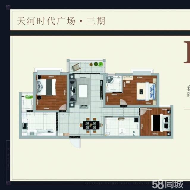威宁火车站天河时代广场