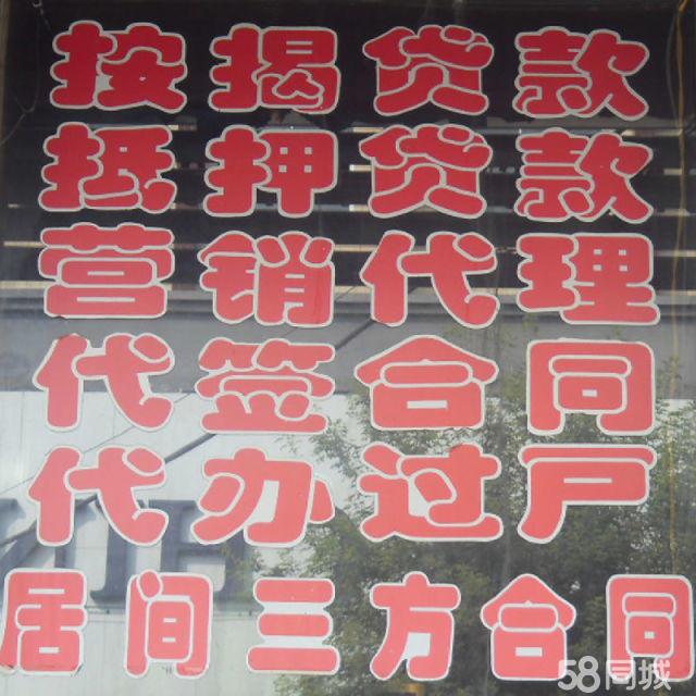 蛟河民政新村2室1�d1�l52.28�O2��