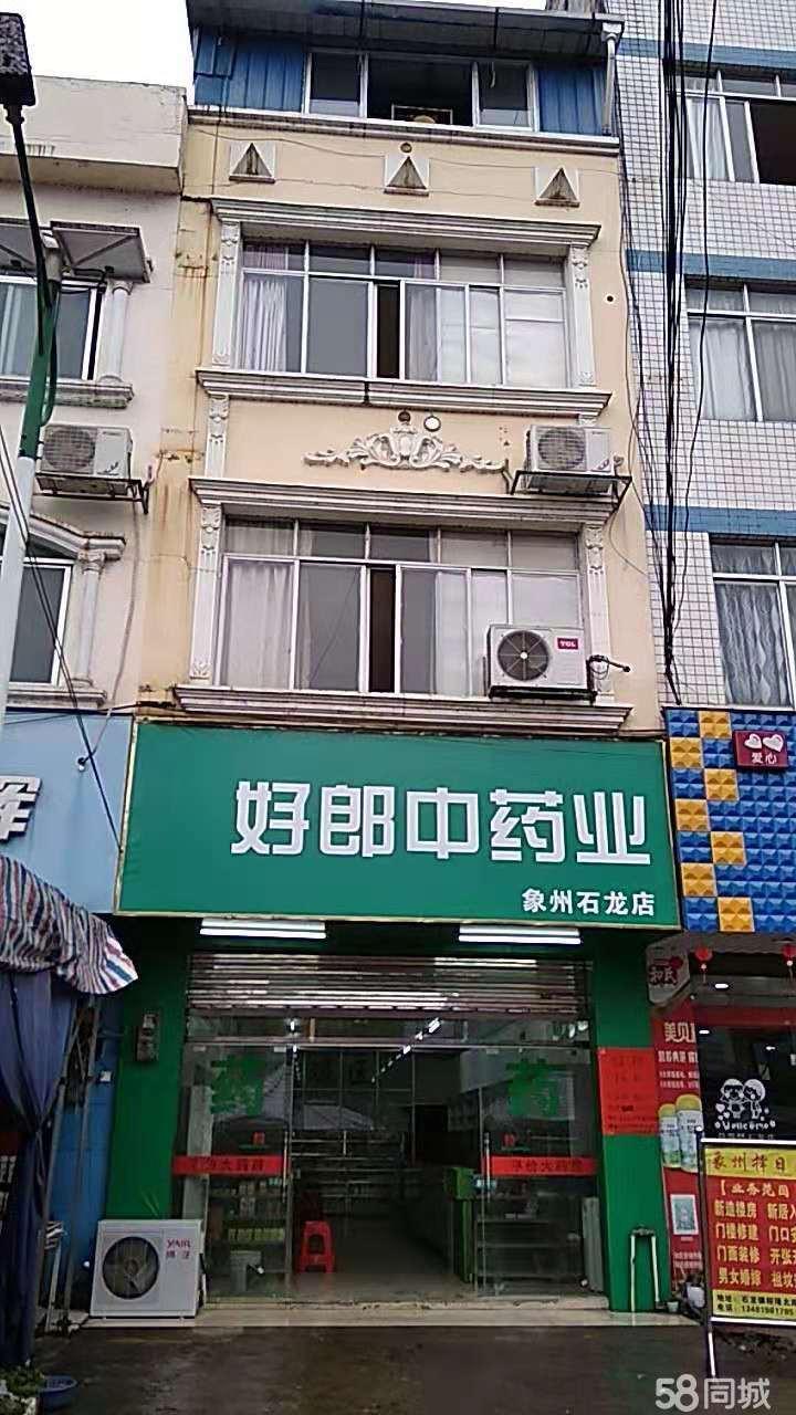 象州石���建�O街6室3�d3�l382.24平米
