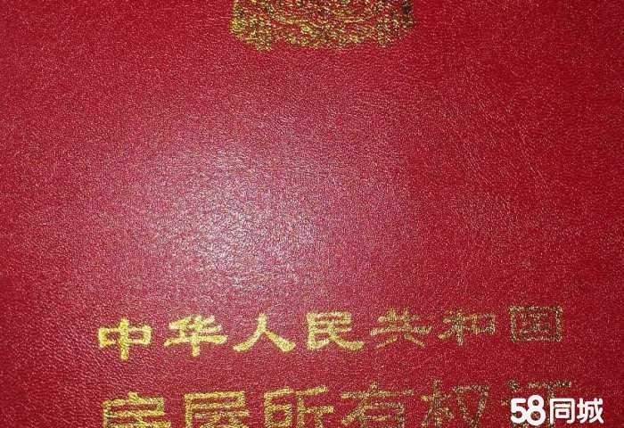 丹江口丹江口六里坪福祥小区3室2厅2卫129.39平米