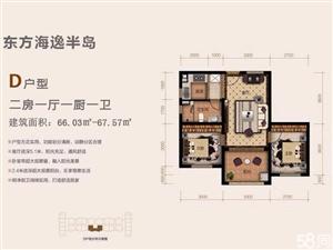 碧桂园海逸半岛精装修包家具家电拎包入住2室1厅1卫65平
