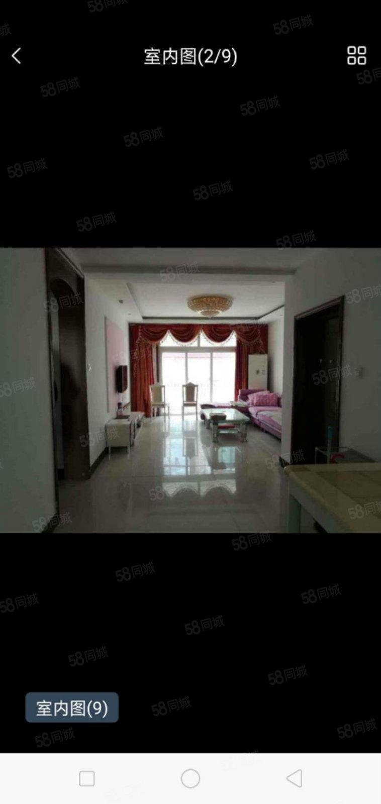 兰亭山水两室两厅出租家具家电齐全干净整洁看房方便急租