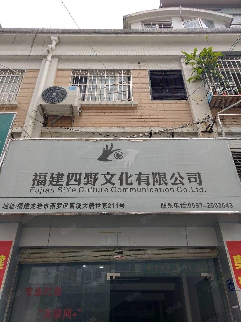 曹溪大唐世家店鋪單價超低只要98.8萬