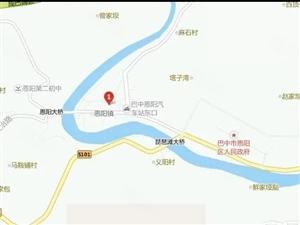 9月6号新房恩阳鸿锦茗城一次团购优惠多多敬请期待