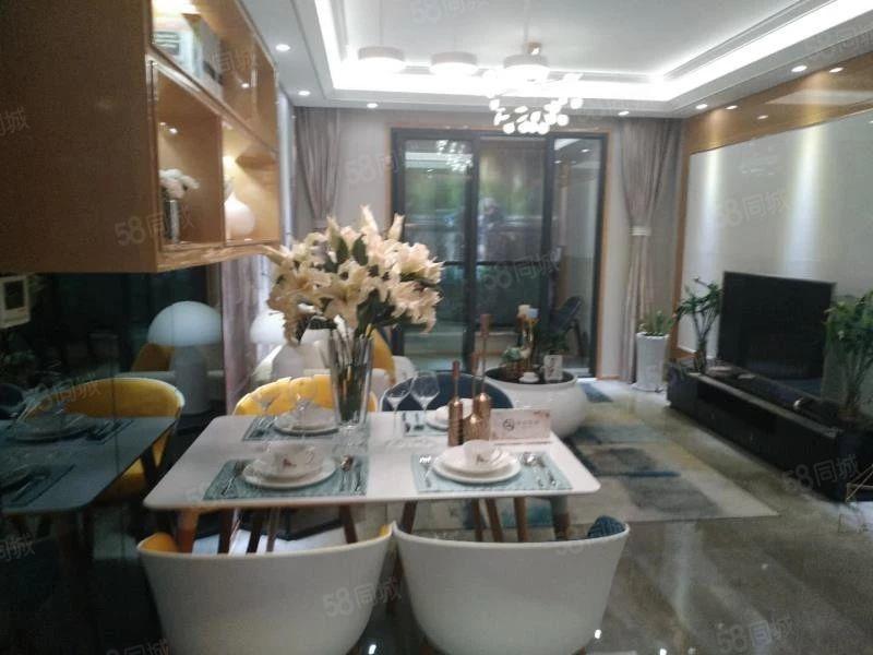 圣桦名城3室2厅2卫5证齐全可按揭98至125平仅售60万