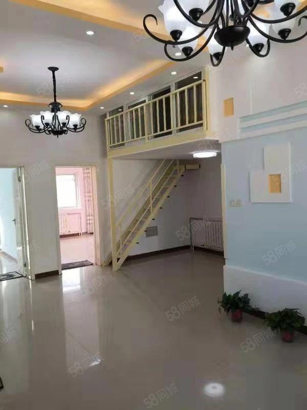 首付17万出售陶然美的豪华装修复式楼老证可直接过户带储藏