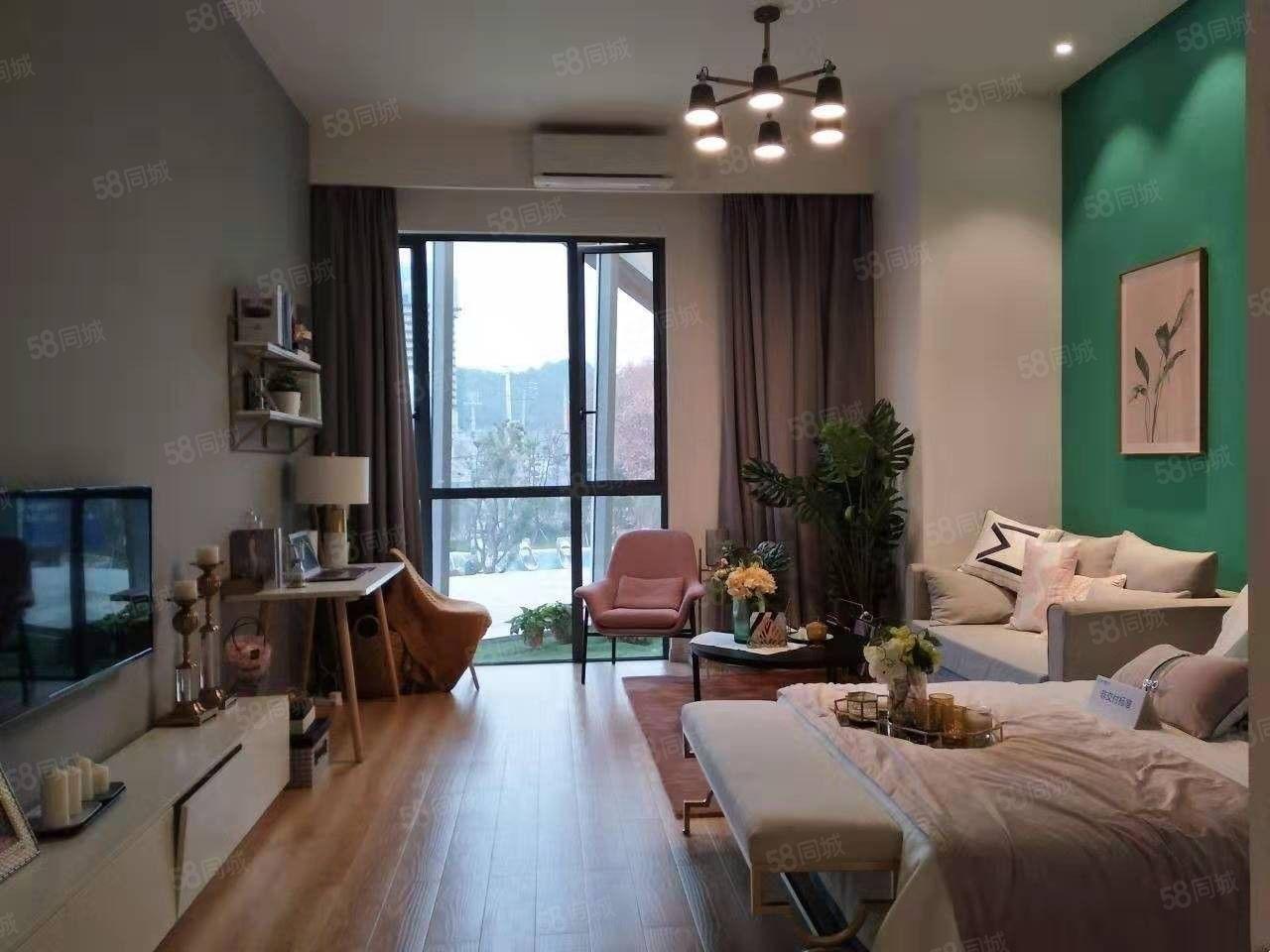南明区油榨街首钢贵州之光精装修48平公寓楼拎包入住送地暖