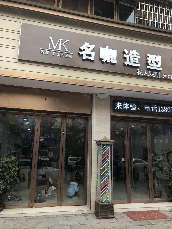 湘�|步行街店面�本�u