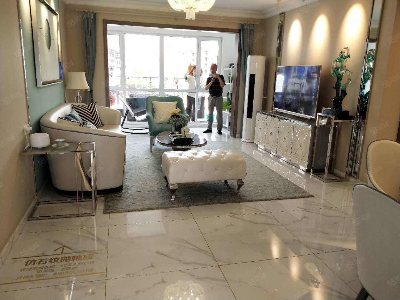 碧桂园阅江府三室精装房南北户型看房方便可贷款