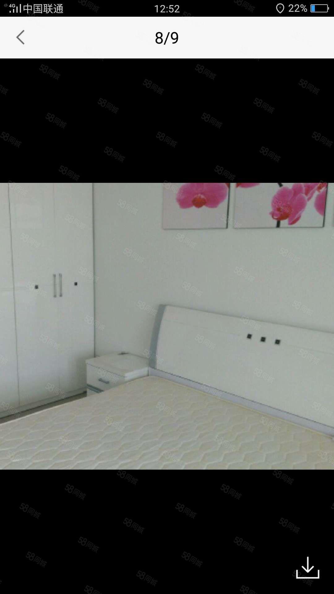 冠亚电梯房两室简单装修可领包入住年租1.6万