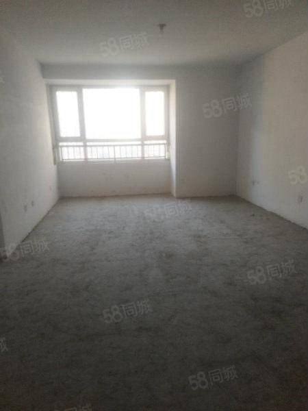 急售急售牡丹新城南区包改名现房毛坯带储藏室