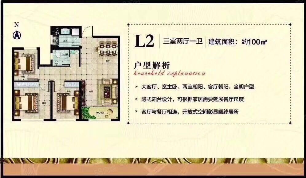 嘉和园西城?#40644;放?#20041;乌太阳城三室现房包改名可按揭急转