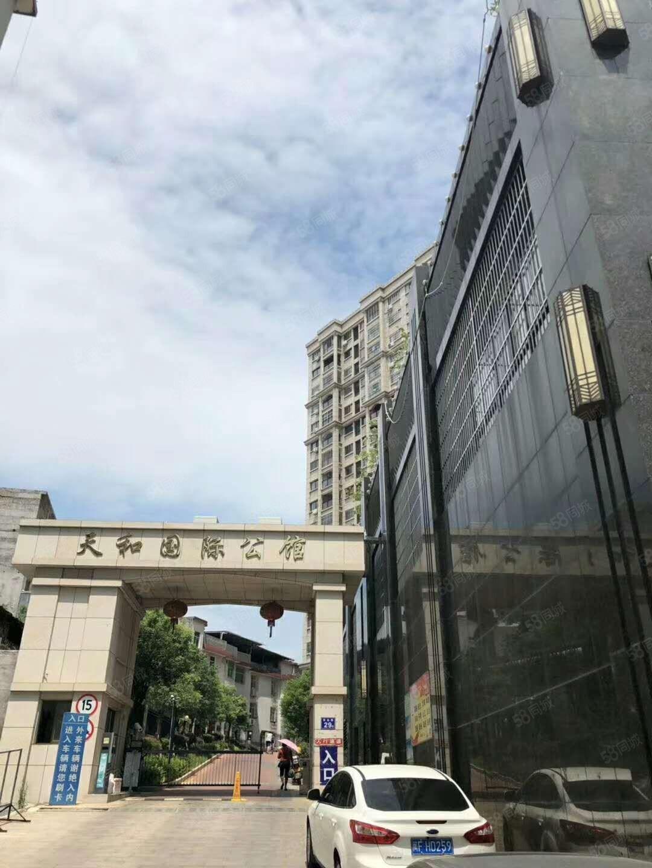 天和国际公馆电梯房毛坯出售