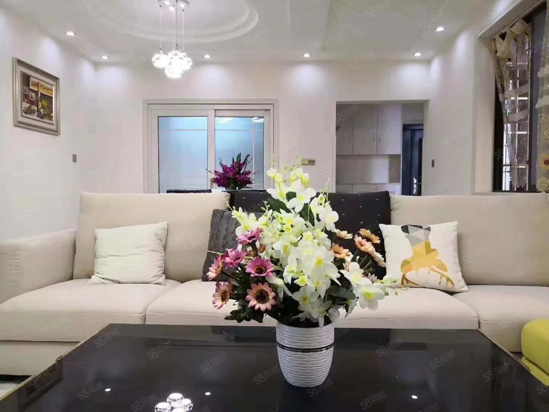 华翔城精装三房双卫因业主换房急售户型非常好使用面积大可按揭