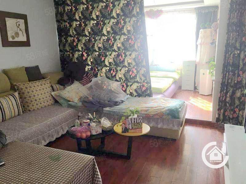 中达尚城首付15万豪华装修二室一厅一卫老证