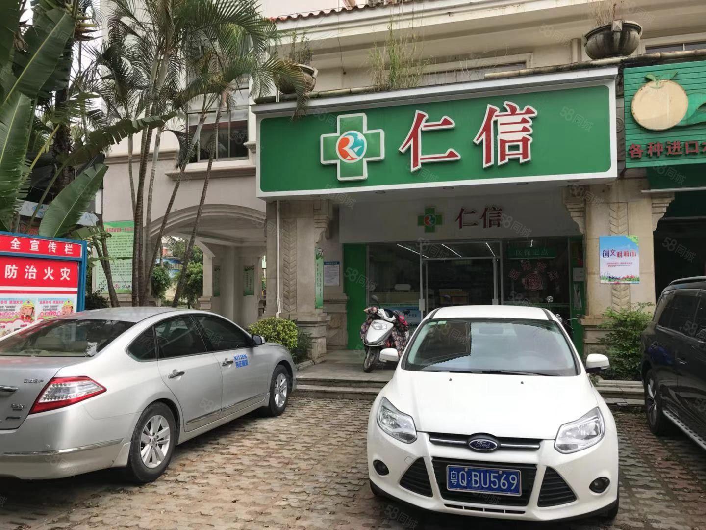 阳东碧桂园湖滨商业街商铺转让5万美容美发养生馆优先车位充裕