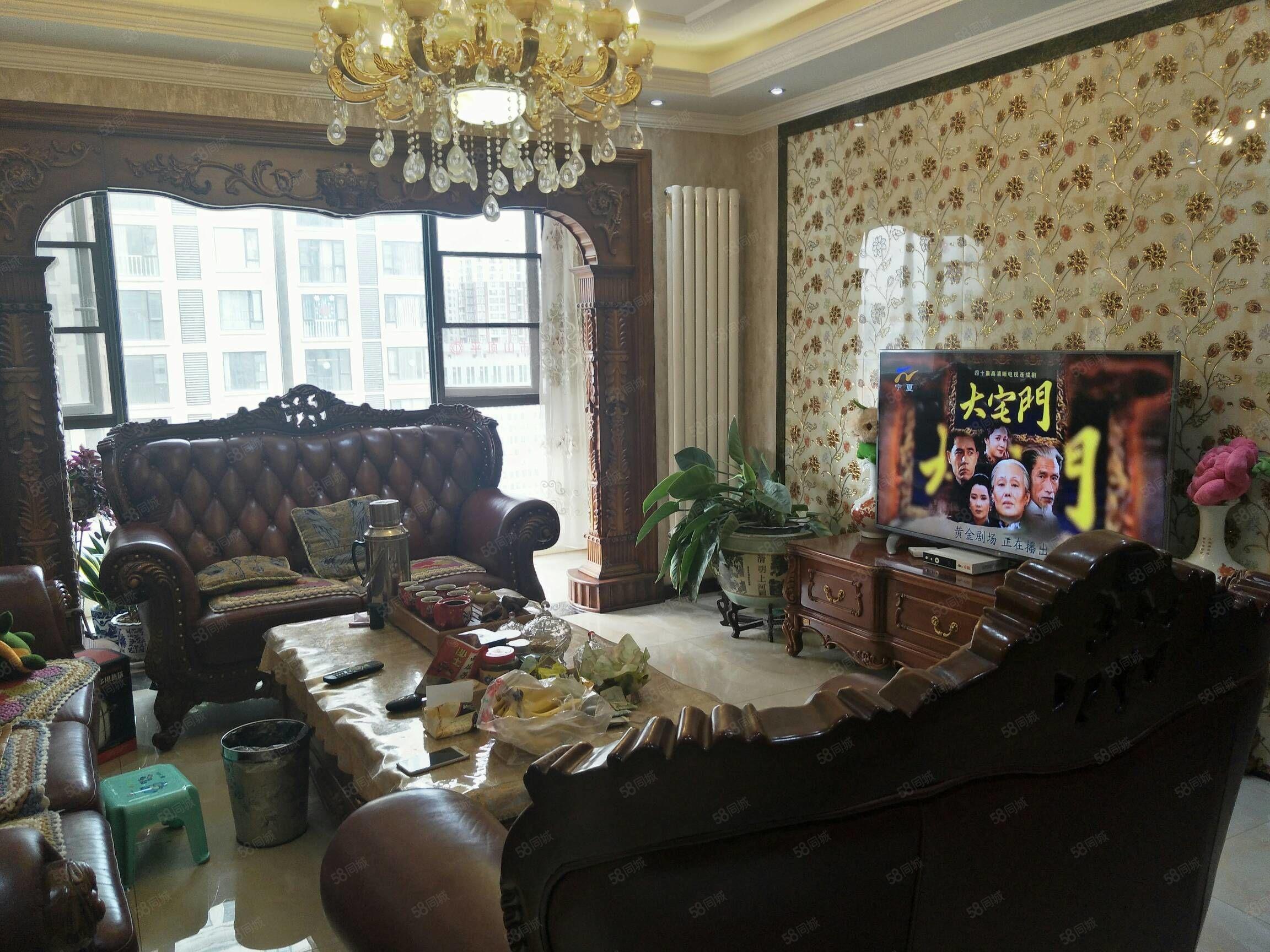 檀宫135平方豪华装修有证带全套家具家电