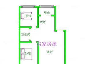 欧韵蓝湾西区两室两厅南北通透六楼顶楼的