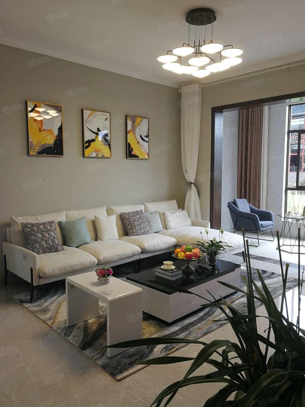 可公积金贷低首付楼层好配套完善品质物业阳光新城旁
