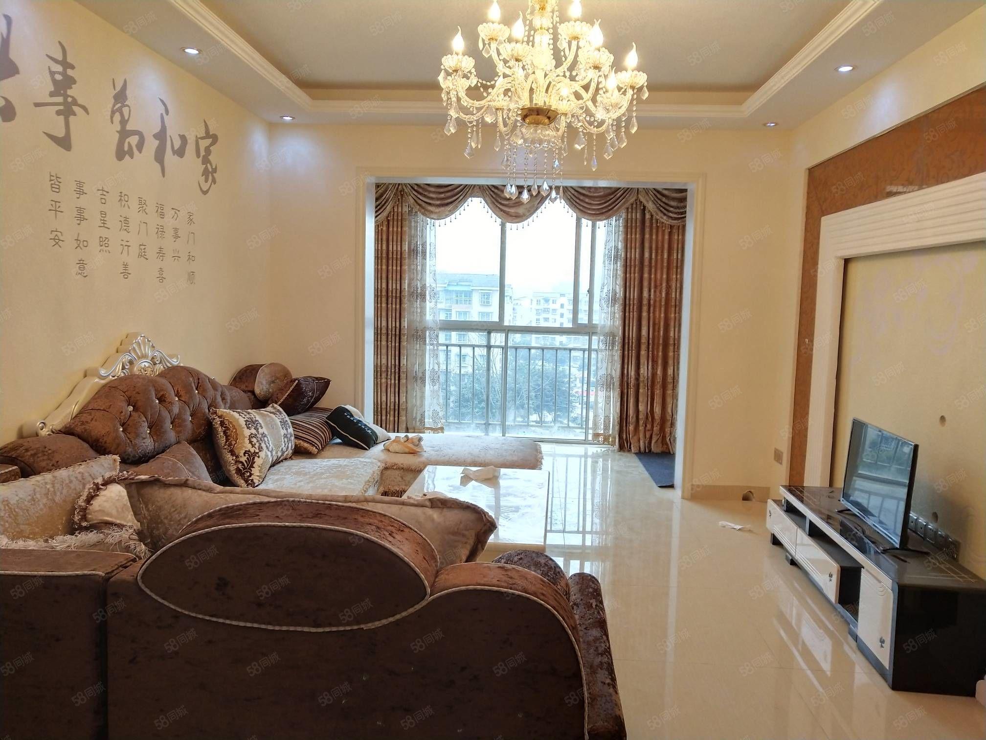 琼江明珠现浇房5楼,套三精装,家具家电齐全拎包入住可按揭