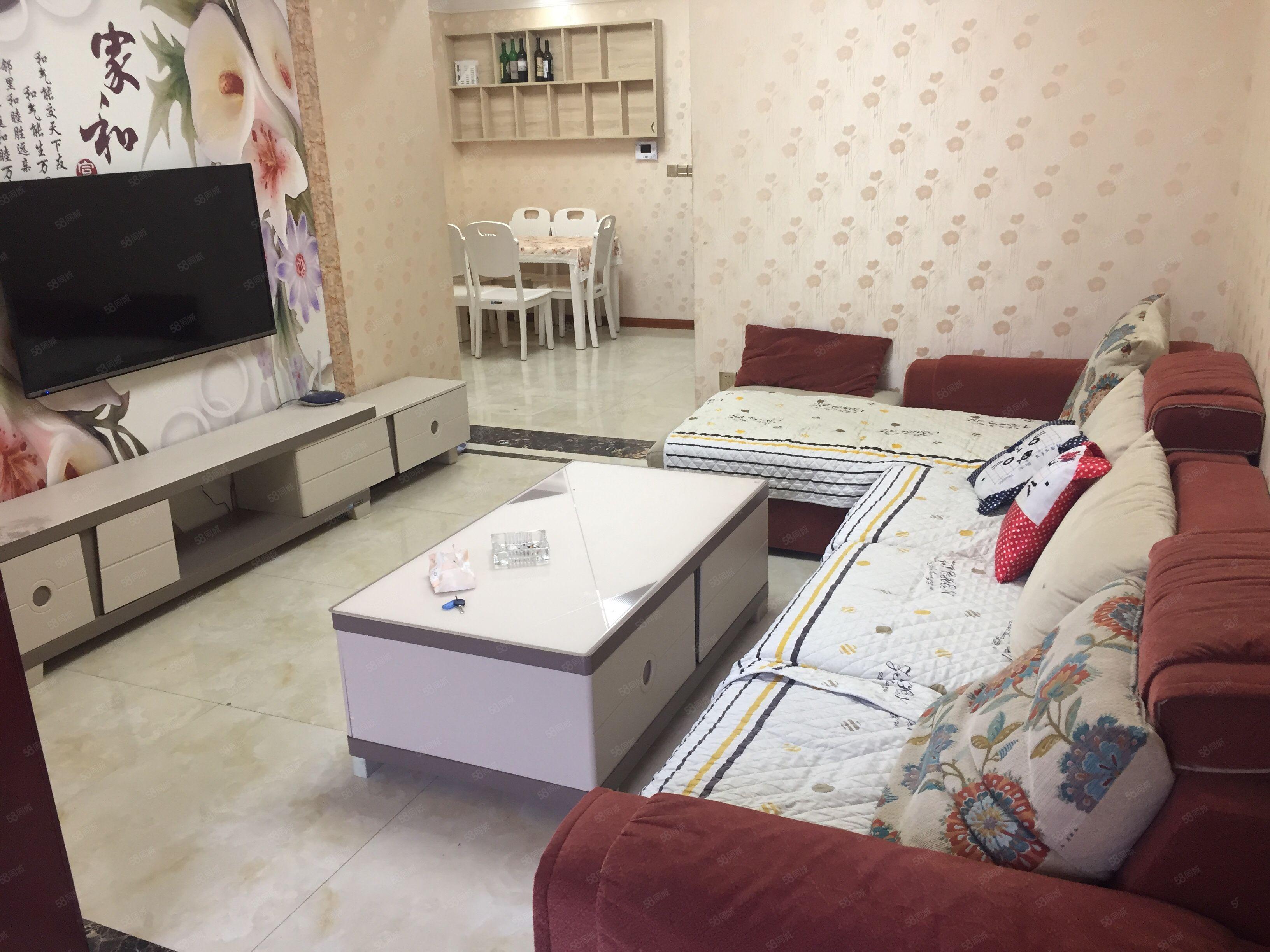 天籁城品质小区86平米住家精装3室2厅65.8万带一休闲厅