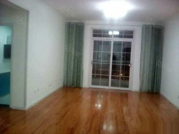 竹园华府4室2厅2卫178平方米大户型带暖气