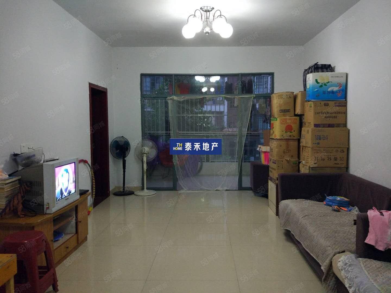 紫竹美庭三房出租家私家电齐全拎包入住可看房