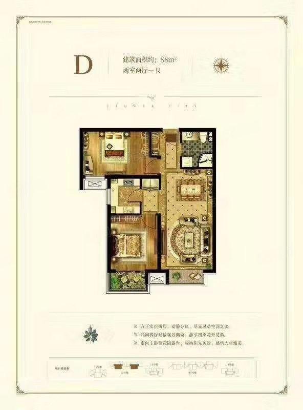 未来花郡燕赵公园附近首付6万外地客户可贷款好楼层!