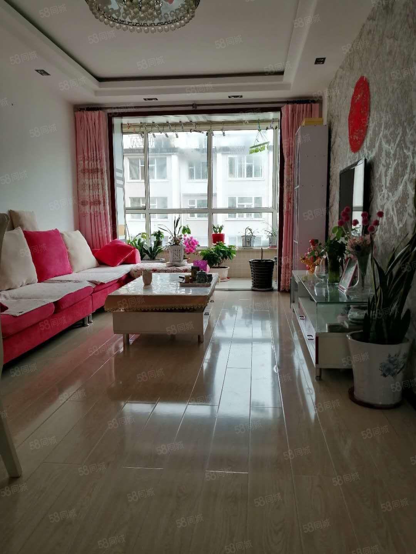 濱河花園5樓92平兩室一廳落地陽臺家電齊全可貸款