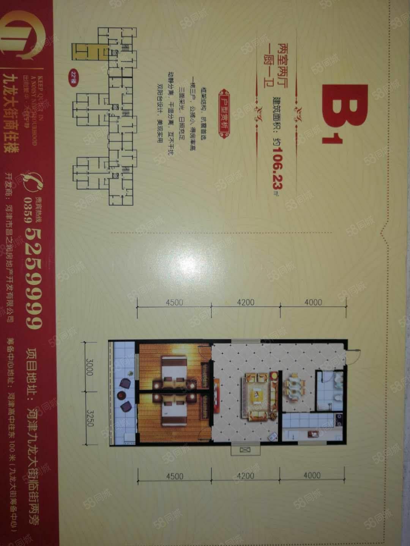 房屋在蓮池公園西門九龍大街,大產權,全款房,超低價出售
