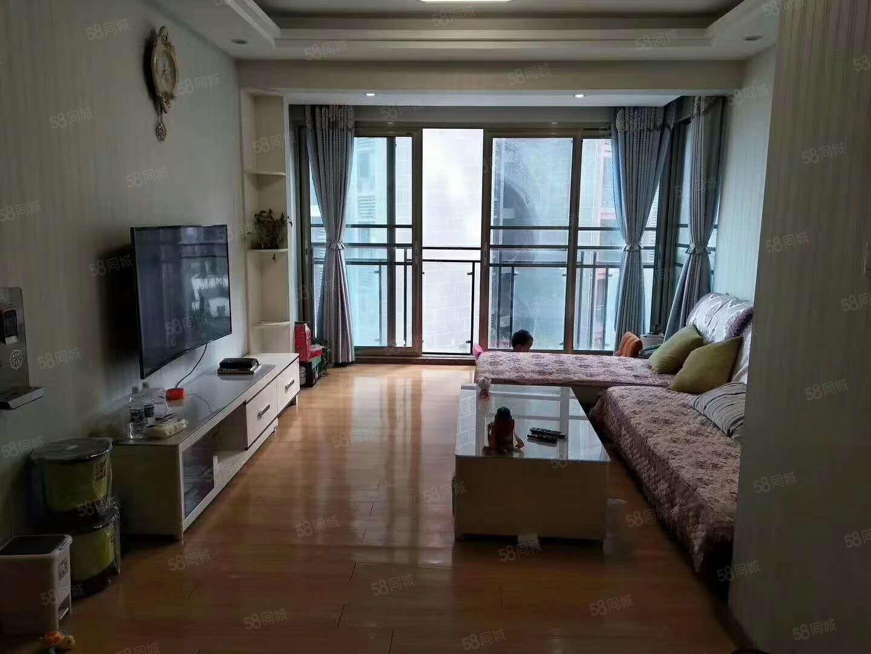 三江六景江景房豪华装修拎包入住两室两厅51.8万