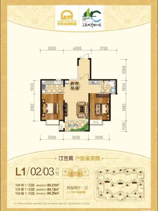 白鷺園精裝修兩房,送車位,裝修也全送,均價1萬一平,!!
