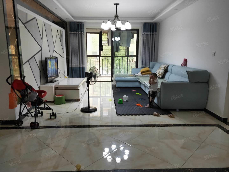 祥生和家园四室装修不到一年南北阳台另送晒台车位94万抛