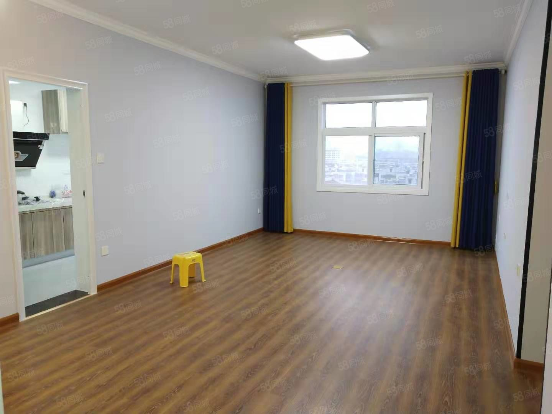 康達彩虹130平精裝空房~大三室全新裝修未入住
