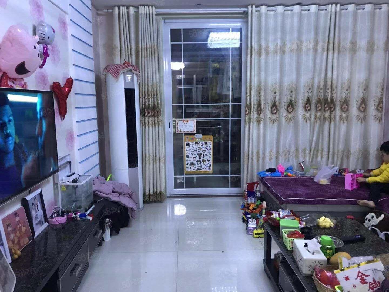 鑫岭小区学校附近的房子